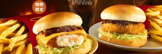 5 terribles fracasos de McDonald's