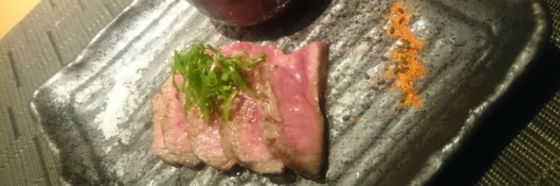 beef kobe chef tsuyoshi murakami kinoshita restaurant sao paulo