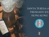 4 razones para celebrar la medalla de plata de Santa Teresa 1796 en CathayIWSC